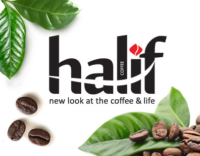 "Logo for coffee brand ""Halif"""