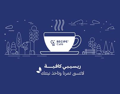 RECIPE Café Promotion Video