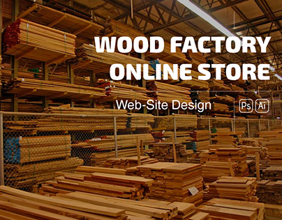 WOOD FACTORY online store