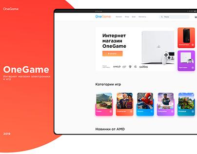E-commerce website. OneGame
