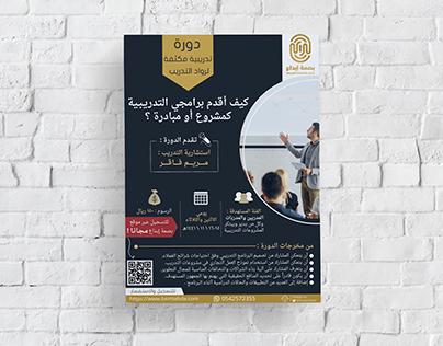 دورة Projects Photos Videos Logos Illustrations And Branding On Behance