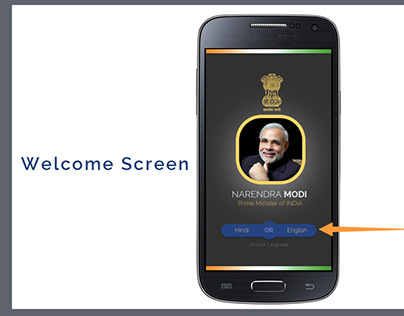 PM Native Application Design