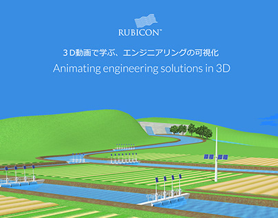 Rubicon Water 3D Visualisation