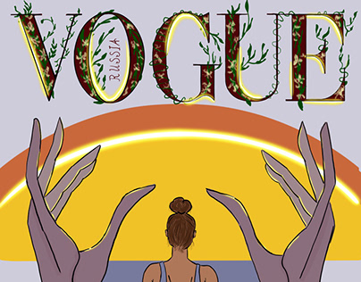 Vogue Cover Illustration