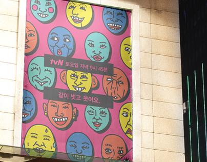 SNL Korea season6 rebranding (2015.06)