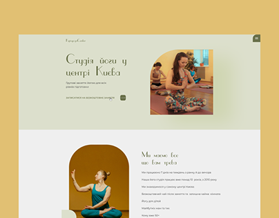 Kyiv Yoga Center Redesign Website concept