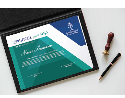 Dar Al-Bar'ah Schools (Saudi Arabia) Folder-Certificate