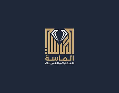 LOGO AlMASAH ( لوجو الماسة )