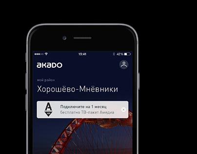 Akado – UI Design