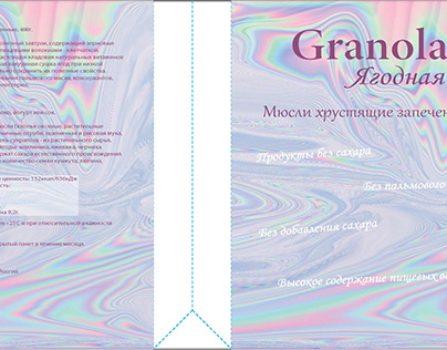 Packaging design for granola