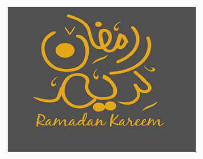 Ramadan_Di