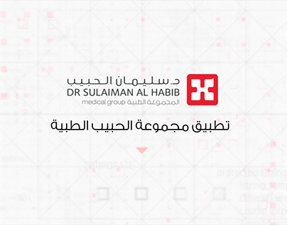 Dr. Sulaiman Al Habib App