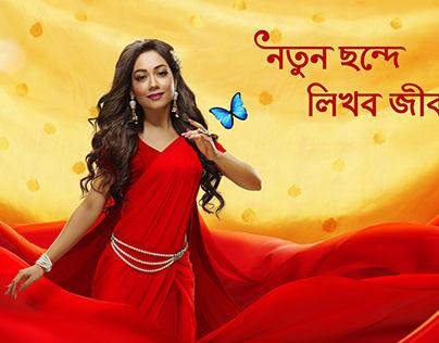 Zee Bangla Brand Campaign