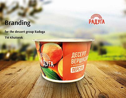 Branding for the dessert group Raduga, TM Khutorok