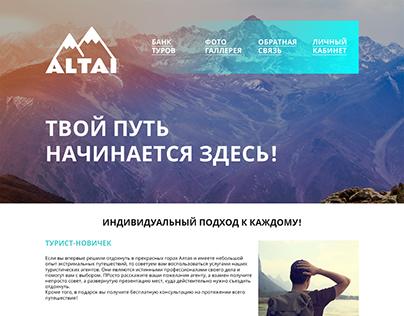 Site for touristic company