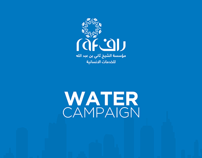 RAF Water Campaign