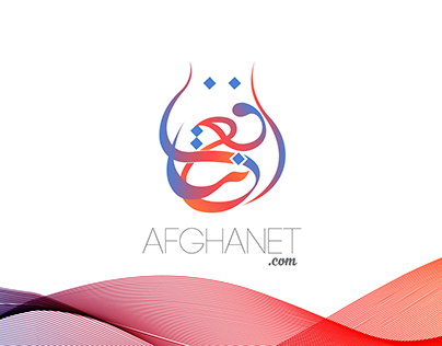 AfghaNet - Corporate Identity
