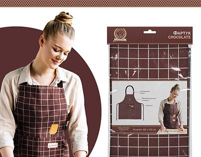 Marmiton aprons packaging