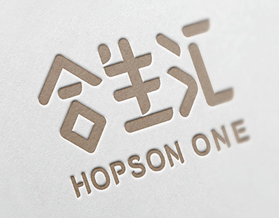 Hopson One 合生汇