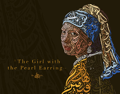 """""""The Girl with the Pearl Earring"""""""