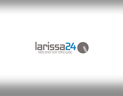 Λογότυπο, Logo #019