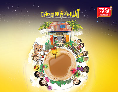Celebrating Good Fortunes The Huat Way