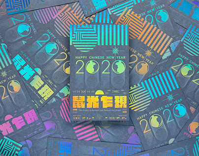 2020Chinese New Year Of Rat   Rat Year Rising Year