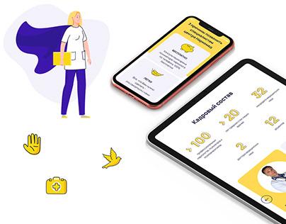 Дизайн сайта наркологической клиники