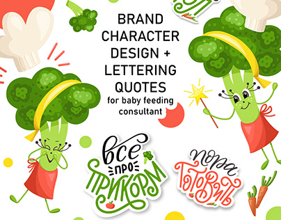 BRAND CHARACTER DESIGN + LETTERING QUOTES