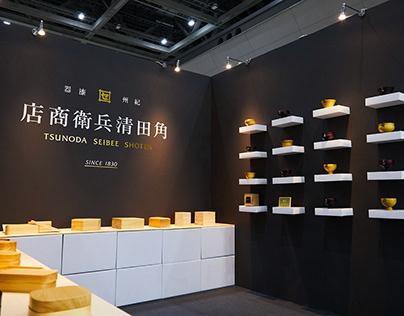 Tsunoda Seibee Shoten Booth Design