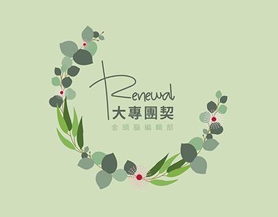 Renewal Eucaly | Social account logo design
