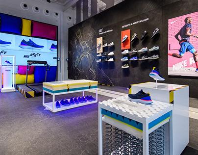 Nike's REACT launch