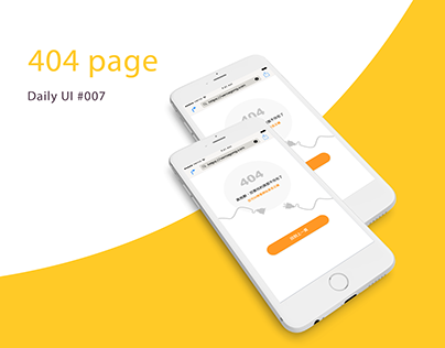 404 page #daily UI 007