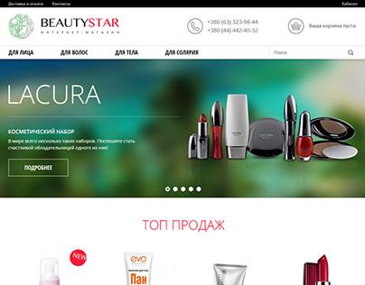 Beauty Star интернет-магазин