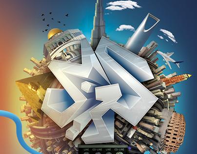 Al-Araby Promotional Rollups