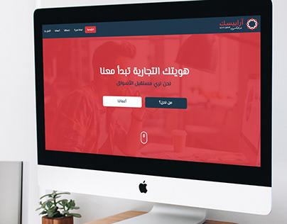 Arabisk Graphics UI & UX