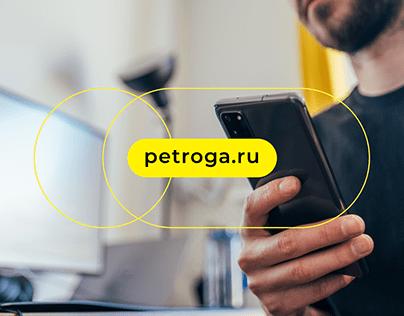 petroga.ru