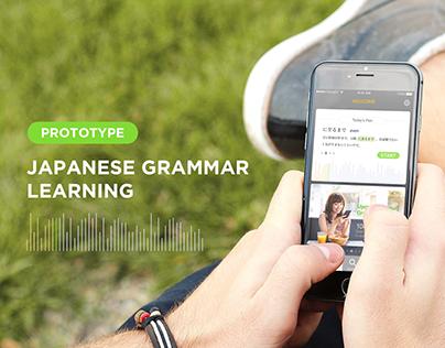 Japanese Grammar Learning App