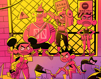 Backstreet Kinkis