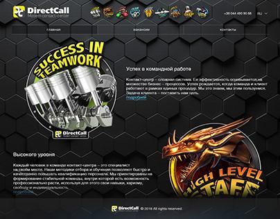 DirectCall сайт и шевроны.