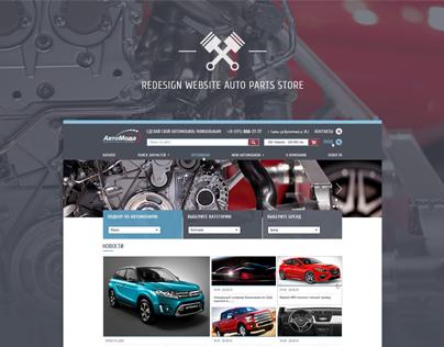 Avtomoda. Redesign website auto parts store