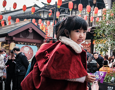 Sixth day of Chinese New Year, Part 2