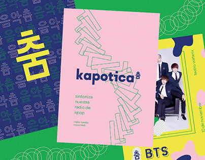 Kapotica | Brand Identity & Website Design