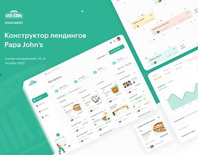 Papa John's Landing Page Builder Tool