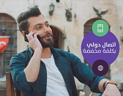 ترك تيليكوم | غربتنا Gurbitna | Türk Telekom