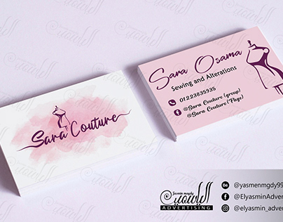 Logo and Watercolor business card