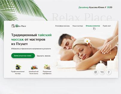 Massage studio | Студия тайского массажа