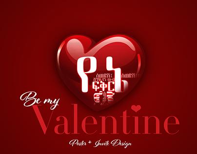 Valentine's Day Poster + Invite Design