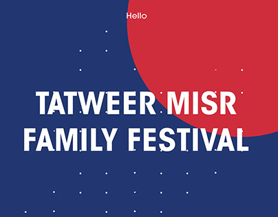 TATWEER MISR FAMILY FESTIVAL