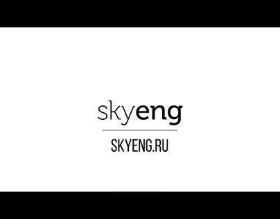 Skyeng (Sound Design & music)